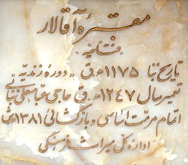 tłumacz przysięgły perski